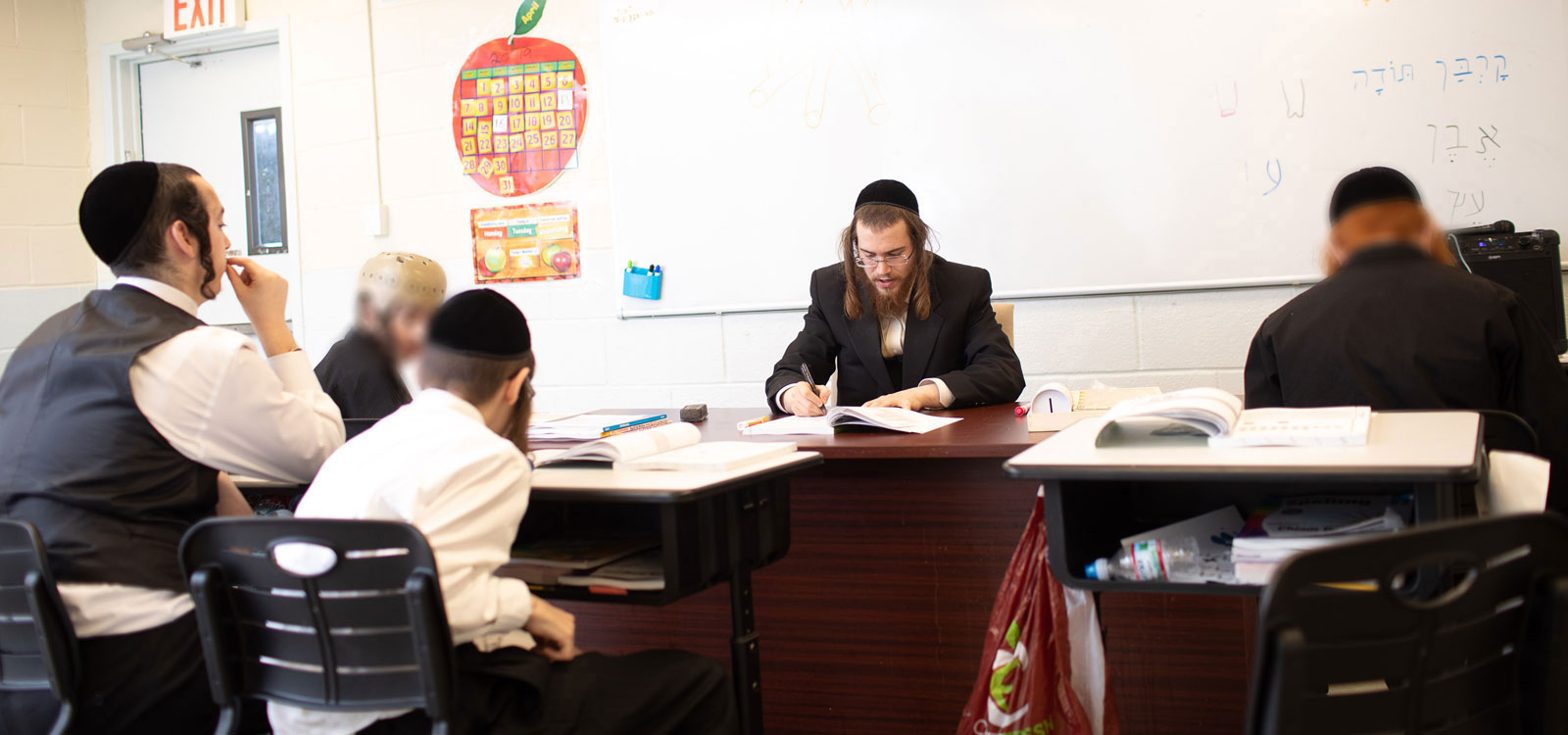 yeshiva ohr hayashor at Human Care Services
